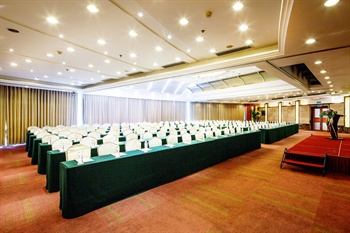 Ramada Plaza Haihua Hangzhou meeting room